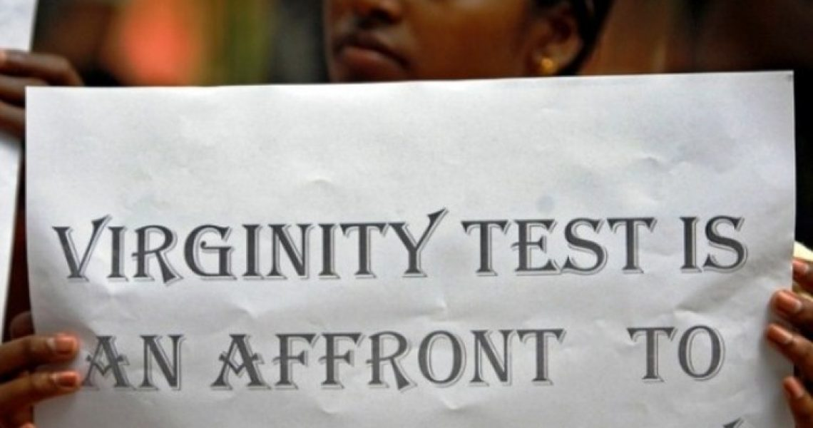 Virginity test pictures