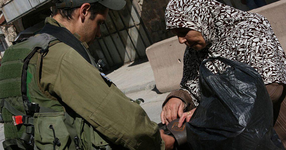 Palestinian Women Under Occupation