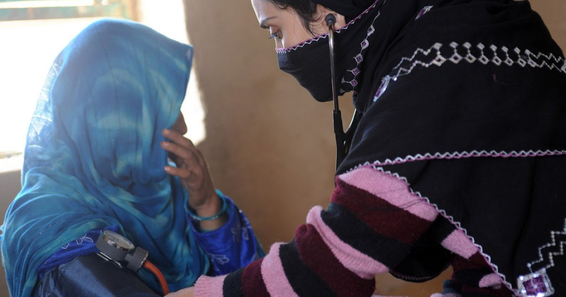 Birthing in Afghanistan: State of the World's Midwifery 2014 report