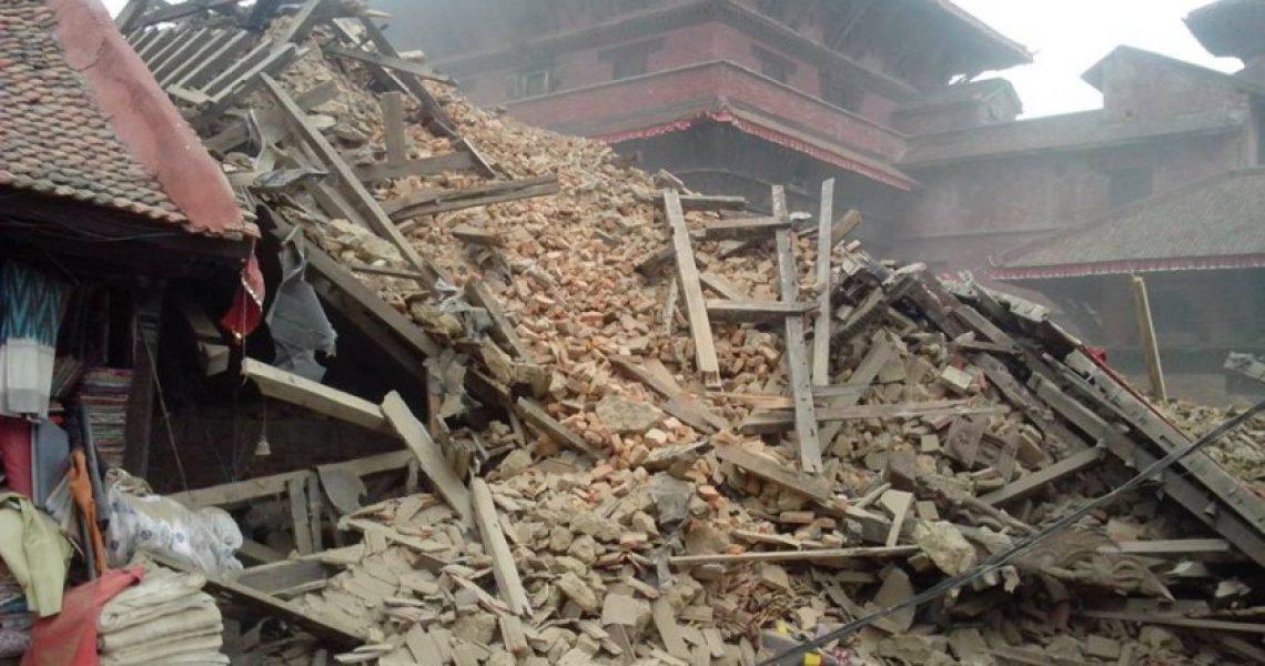 Earthquake essays
