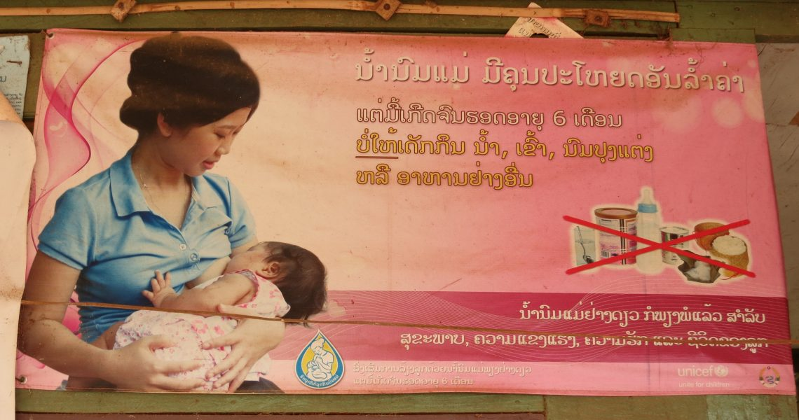 Chewed Rice, not Exclusive Breastfeeding in Laos