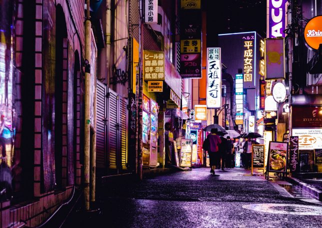 Shiori Ito: the Brave Woman Exposing Japan's Darker Side