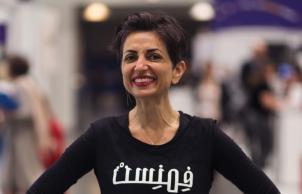 Lina Abirafeh - Feminism & Power