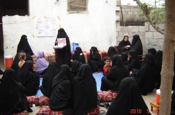 What Does It Mean To Be a Yemeni Woman?